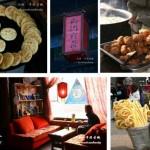 平遥古城特色小吃:与众不同的平遥手工月饼