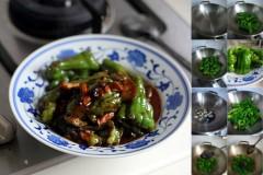 做菜的食材就像选对象一样---开胃家常青椒