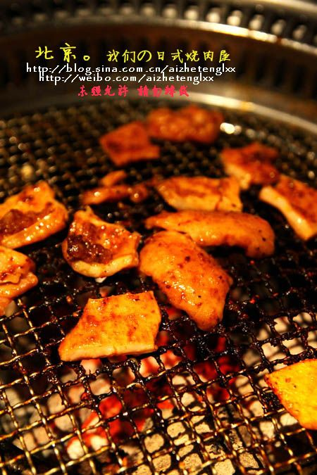 【北京】吃在北京:我们の日式烧肉屋