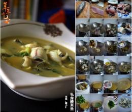 用24道工序来诠释一道私房菜的诞生---草头酸汤鱼