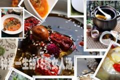 【三八节特辑】花容月貌喝出来,钟爱一生的38款女人汤!