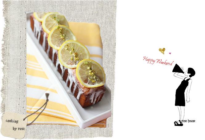 加入鲜柠檬后的重味蛋糕变身小清新甜点-适宜春季的柠檬磅蛋糕