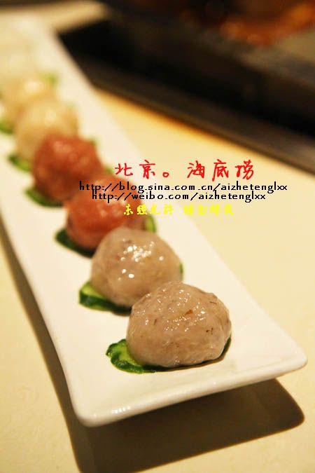 【北京】吃在北京:海底捞
