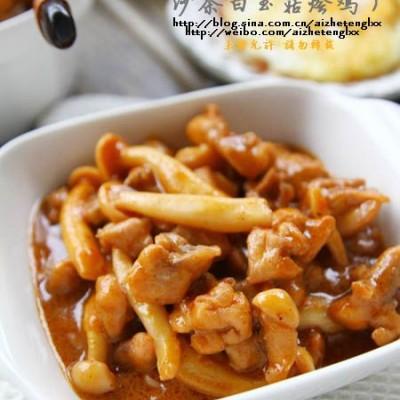 沙茶白玉菇烩鸡丁