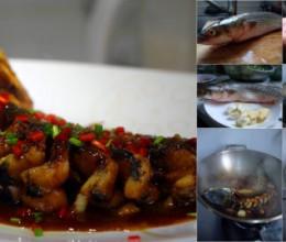 家宴里面压轴的一道平民主菜----蒜子焖鲻鱼