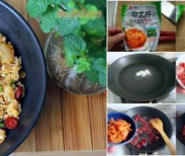 用一碗剩饭可以炒出舌尖上的情调-----韩国泡菜香肠炒饭