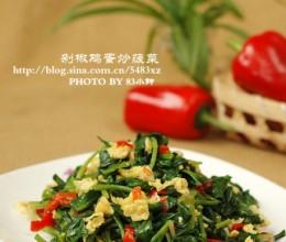 菠菜的开胃吃法—你一定要试试【剁椒鸡蛋炒菠菜】