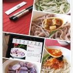 【北京】一次吃到四种经典山西面食的面馆&第一次吃紫土豆——谷香9号