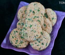 减肥者零负担的休闲饼干---香葱苏打饼