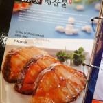 食记录:韩国烧烤?吃的就是一个热情--PANKOO釜山料理(手机拍摄)