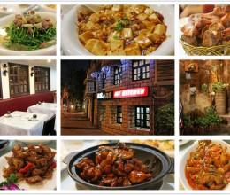 【行游上海】淮海中路欣欣小厨房颇受上海人追捧的台湾菜馆