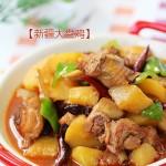 解密新疆餐廳里人氣最旺的招牌菜【新疆大盤雞】