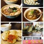 【印象苏州】苏州特色名小吃包子底朝天的哑巴生煎