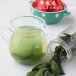 翠衣茶--家有考生必备的减压去火凉茶