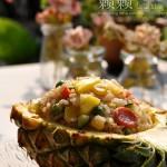 【菠萝炒饭】迎六一,挑逗孩子食欲的61款趣味亲子美食!