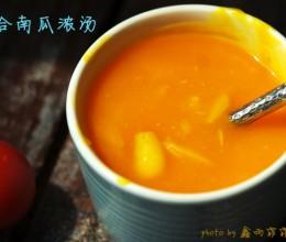无脂减肥养颜养生西式浓汤---百合南瓜浓汤
