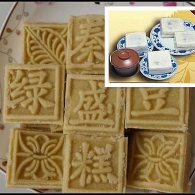 中国精美糕饼制作模具在唐代成型(二十七)