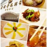 见识最具粤式传统的老牌茶市——早茶直落午市的过瘾吃法