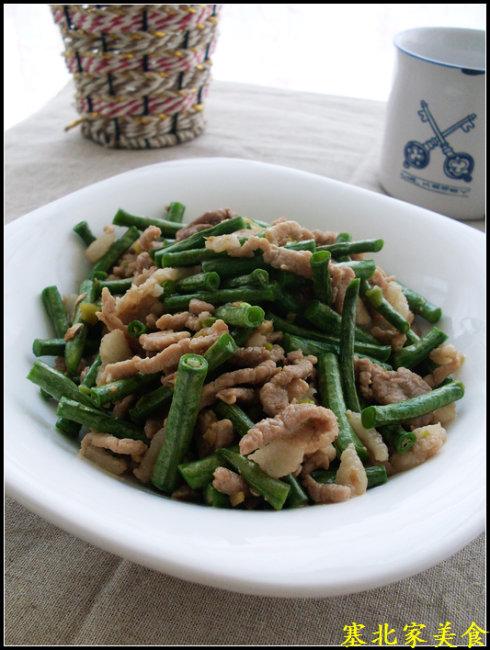 豇豆炒肉丝