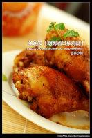 去除冷冻鸡肉的腥味的不败妙招【香煎鸡中翅】