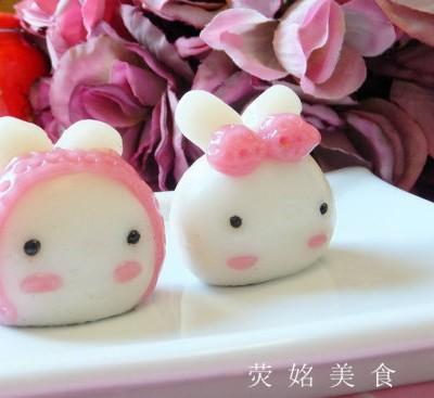 糯米团子----超萌的兔子