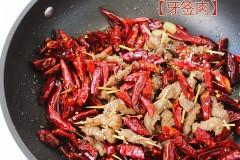 30张图详解西北人气经典大肉菜【牙签肉】