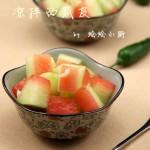 西瓜皮也是美味菜---凉拌西瓜皮