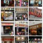 【吃在广州】广州老字号小吃名店大搜罗(一)