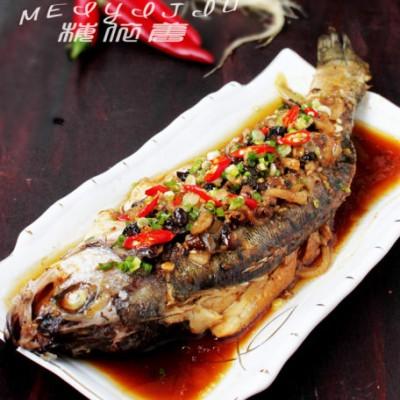 古早味,小时候最爱的怀旧美食——古早味蒸魚