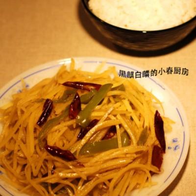 私家口味-黑胡椒酸辣土豆丝,不一样的家常菜①