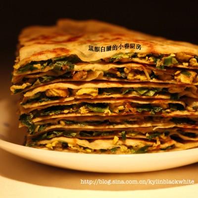 健康全麦三鲜素韭菜饼-谁说素的不如肉的香