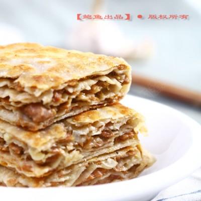 节日快乐·千层肉饼(多图详解)
