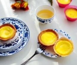 港式蛋挞---自制酥松香嫩的茶餐厅特色甜点