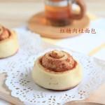 【红糖肉桂面包】——秋风乍起时的暖胃面包
