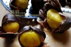 """【35个厨用小妙招】连壳带皮轻松剥出""""花无缺""""的板栗仁"""