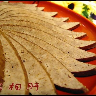 凉菜宝相花装盘是唐代的至尊美图(五十七)