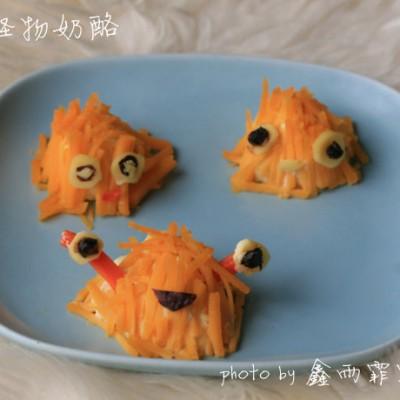 5分钟甜点变身万圣节宠儿(胆小勿入)----小怪物奶酪球和断指奶酪