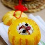 盛满秋日的收获:金灿灿的香甜南瓜糯米饭