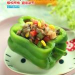 牛肉的小清新吃法---牛肉彩椒盅