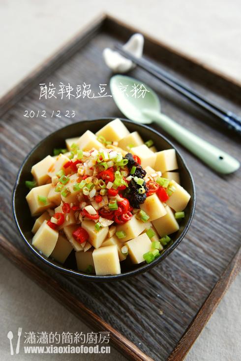 自己做安全健康的新年家宴开胃菜——无明矾酸辣豌豆凉粉