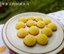 美味小巧零嘴——杏香奶酪球