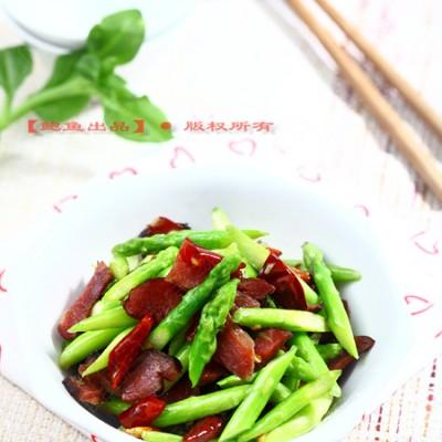 美味依旧·腊肉炒芦笋