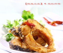 年菜进行中·五香鱼块