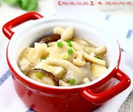 清淡好味·杂菇烩豆腐
