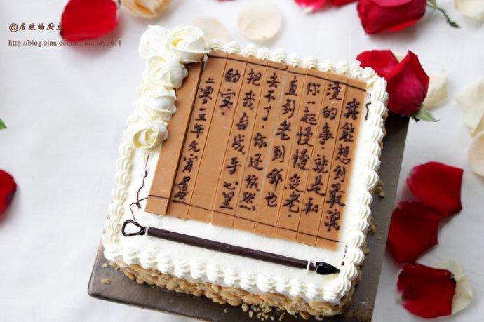 【竹简蛋糕】充满书卷气的中国风生日蛋糕