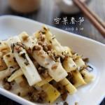 """咬春、减肥两不误的春季小菜——""""雪菜""""炒春笋"""