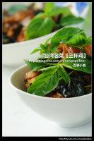 贵州苗族人家的招牌酸汤鱼【凯里酸汤鱼】