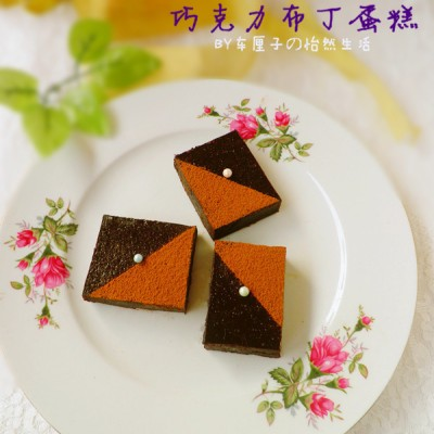 【巧克力布丁蛋糕】零失败的五星美味甜品