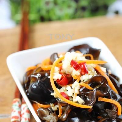 2个月让你减肥不减美味和健康的凉拌菜----蒜泥黑木耳(附黑木耳做的9道美味菜肴)