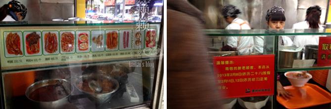 【手机实拍】马不停蹄4小时柳州搜食记!